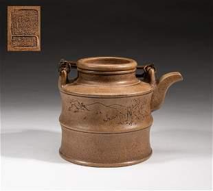 Chinese Brown Zisha Tea Pot