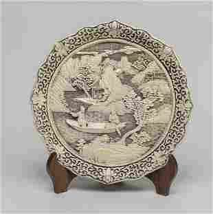 Chinese Carved Plate