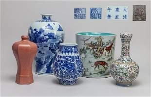 Large Group Estate Chinese Porcelains