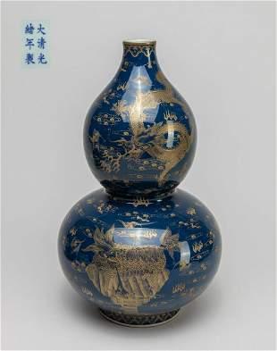 Chinese Blue Glazed Porcelain Gourd Vase