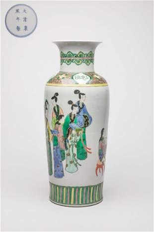 Chinese Wuchait Porcelain Cabinet Vase