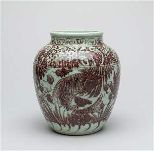 Large Chinese Copper Red Porcelain Jar