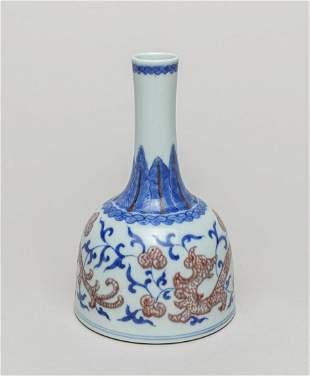Rare Chinese Blue White Red Porcelain Vase