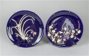 Pair Chinese Decorative Wall Hanging Porcelain Plates