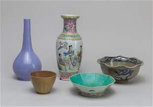 Set Chinese Porcelain Vases/Bowl