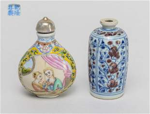 Set Chinese Porcelain Snuff Bottles