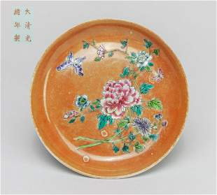 Chinese Famille Rose Porcelain Flowers Plate