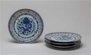 Set Chinese Famille Rose Porcelain Plates