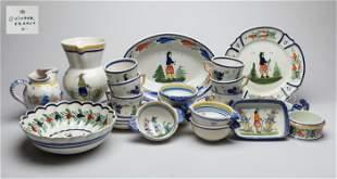 Set Rare Quimper Art Pottery Dinning Service