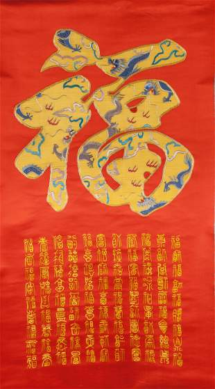 Chinese Wall Hanging Embroidered Painting