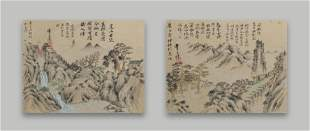 Set Chinese Water Color Paintings