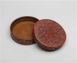 Large Chinese Carved Cinnabar Court Beads Box