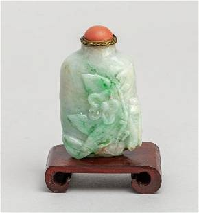 Chinese Jade Jadeite Snuff Bottle