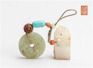 Manchu China Jade Carvings