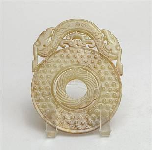 Chinese Jade Carving of Dragon Bi
