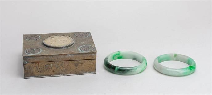 Set Chinese Jade Stone Bangles w/ Box