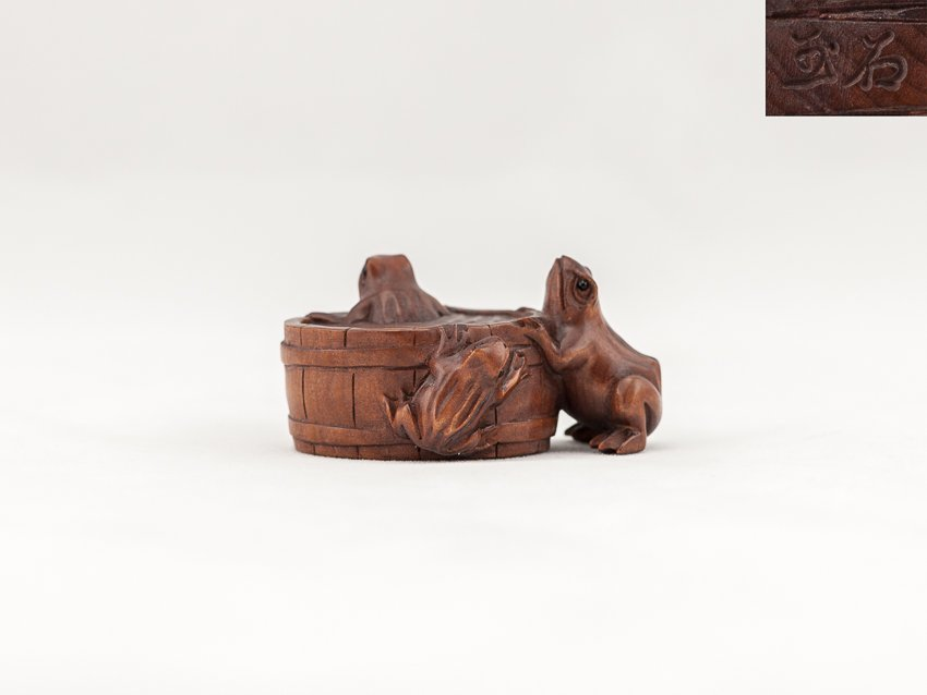 Antique Carved Box Wood Netsuke:Frog