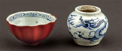 Group of Two Chinese Antique Porcelain
