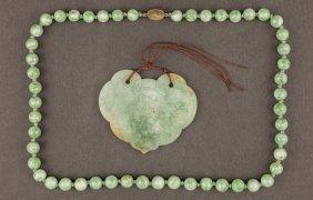 19th Chinese Antique Nature Color Jade Jadeite Lock And
