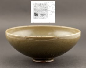 Chinese Antique Song Dynasty Linru Bowl