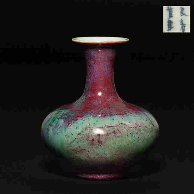 Chinese Antique Glazed Porcelain Vase