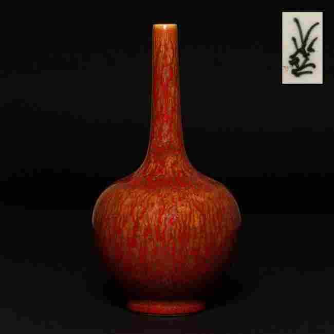 Chinese Antique Flambe-Glazed Porcelain Vase