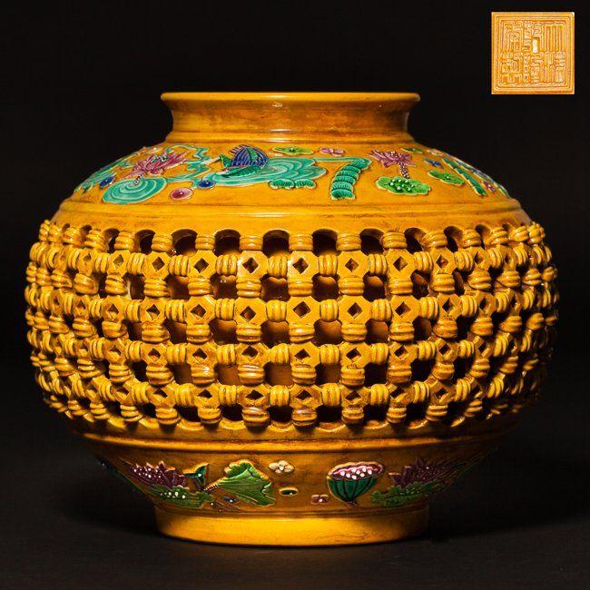 Chinese Antique Yellow Glazed Porcelain Vase
