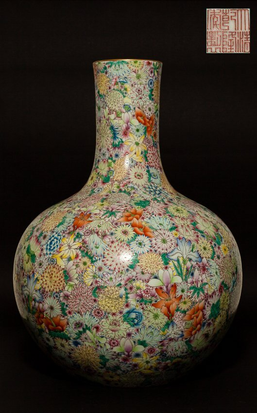 Chinese Antique Rose Famille Porcelain Vase