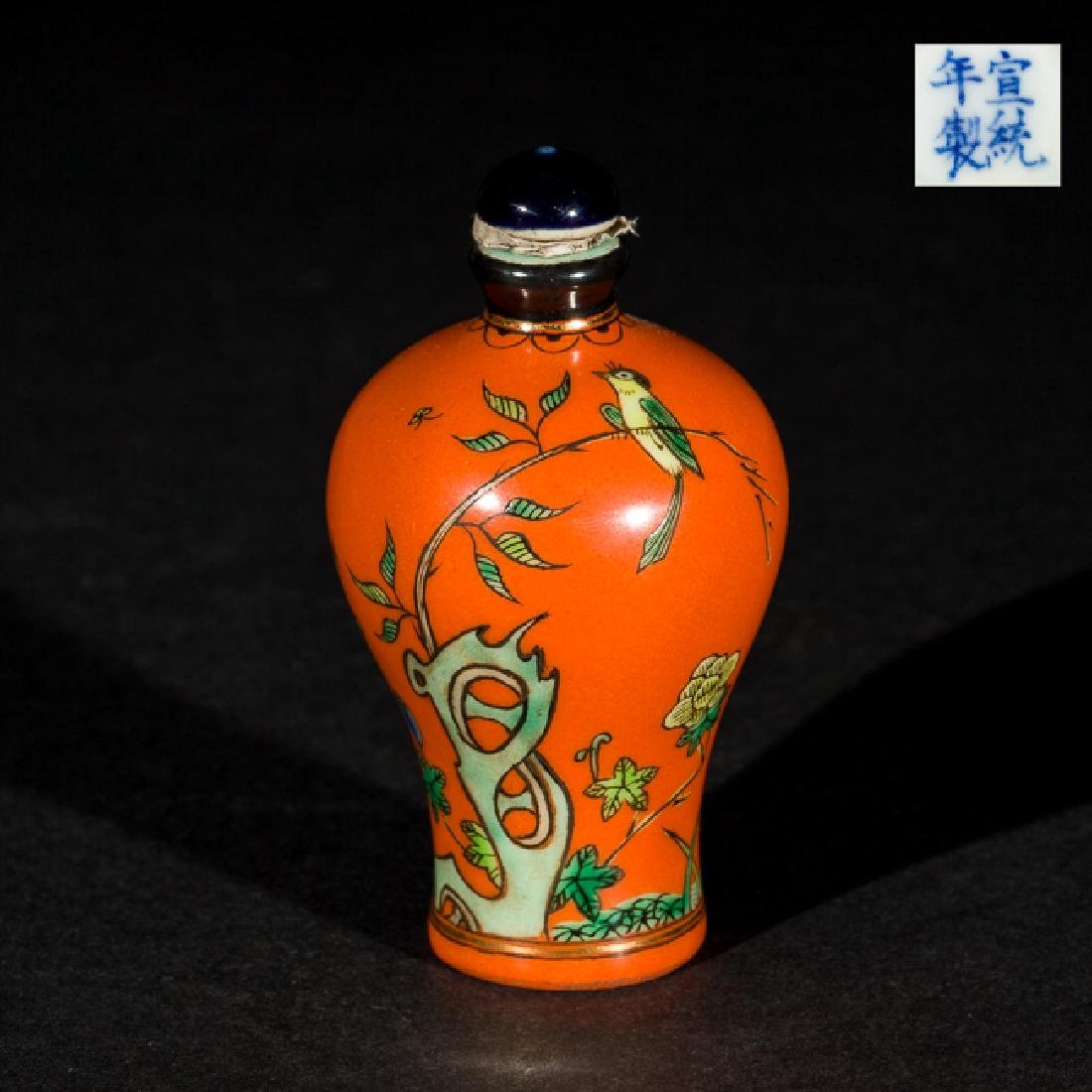 Antique Porcelain Snuff Bottle, Early 20th Century