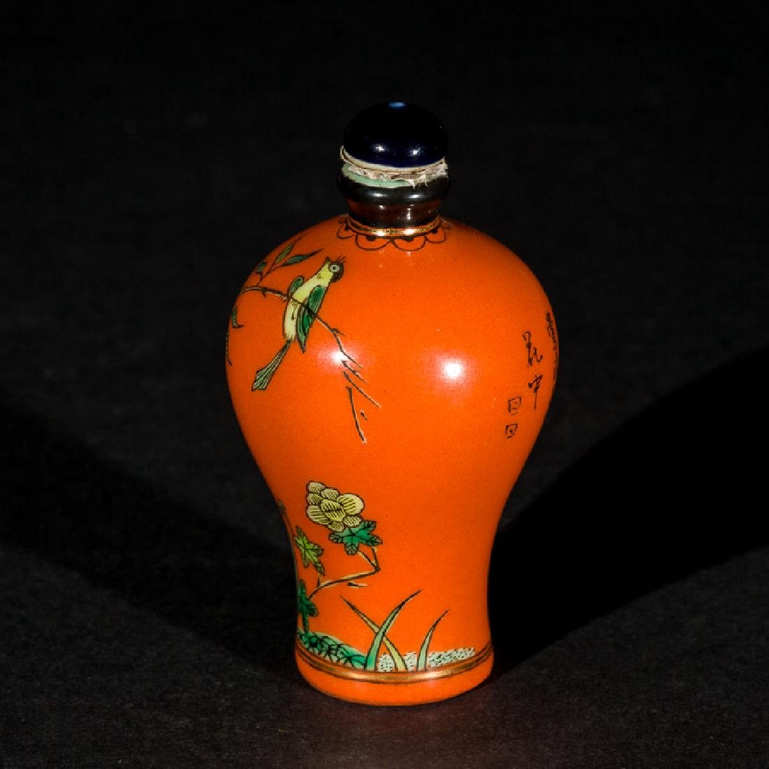 Antique Porcelain Snuff Bottle, Early 20th Century - 2