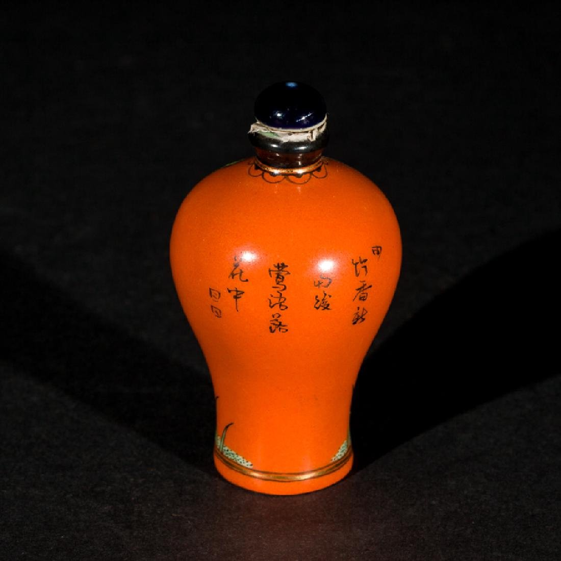 Antique Porcelain Snuff Bottle, Early 20th Century - 3