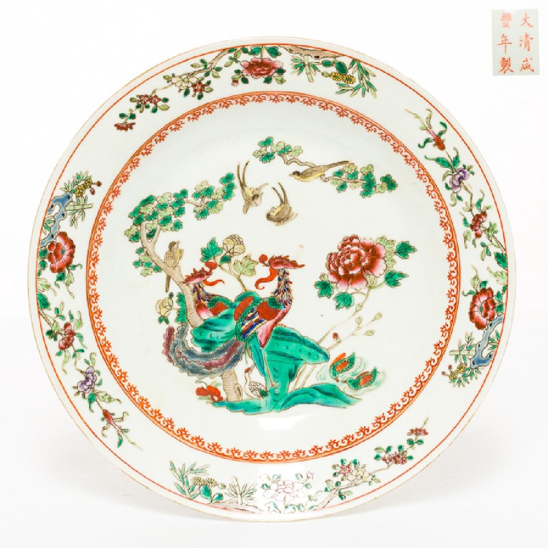 Chinese Antique Famille Rose Porcelain Dish, Qing