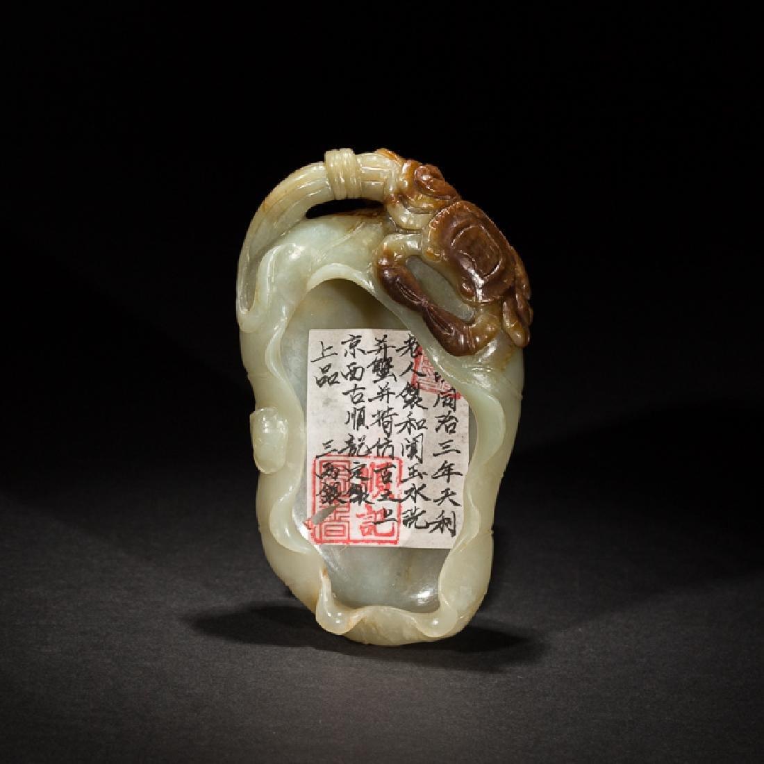 Chinese Antique Celadon Jade Brush Washer, 19th Century