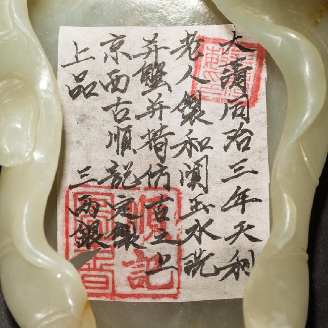 Chinese Antique Celadon Jade Brush Washer, 19th Century - 8