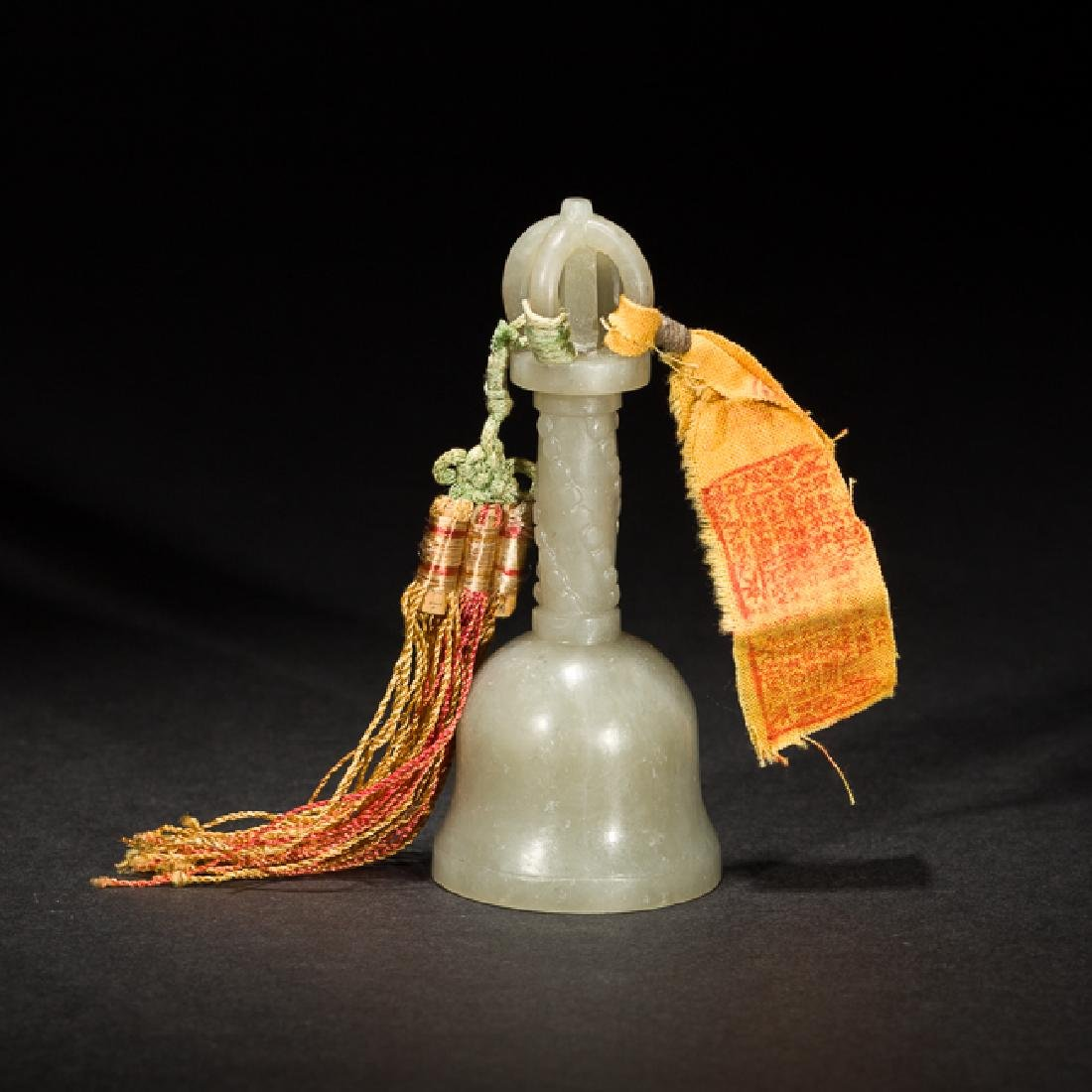 Chinese Antique Jade Bell, 19th Century