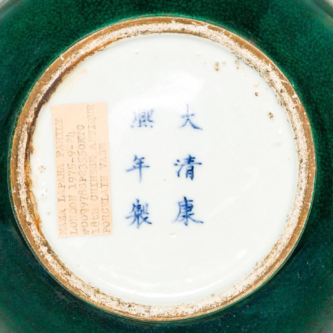 Chinese Antique Green Glazed Porcelain Vase, Qing - 5