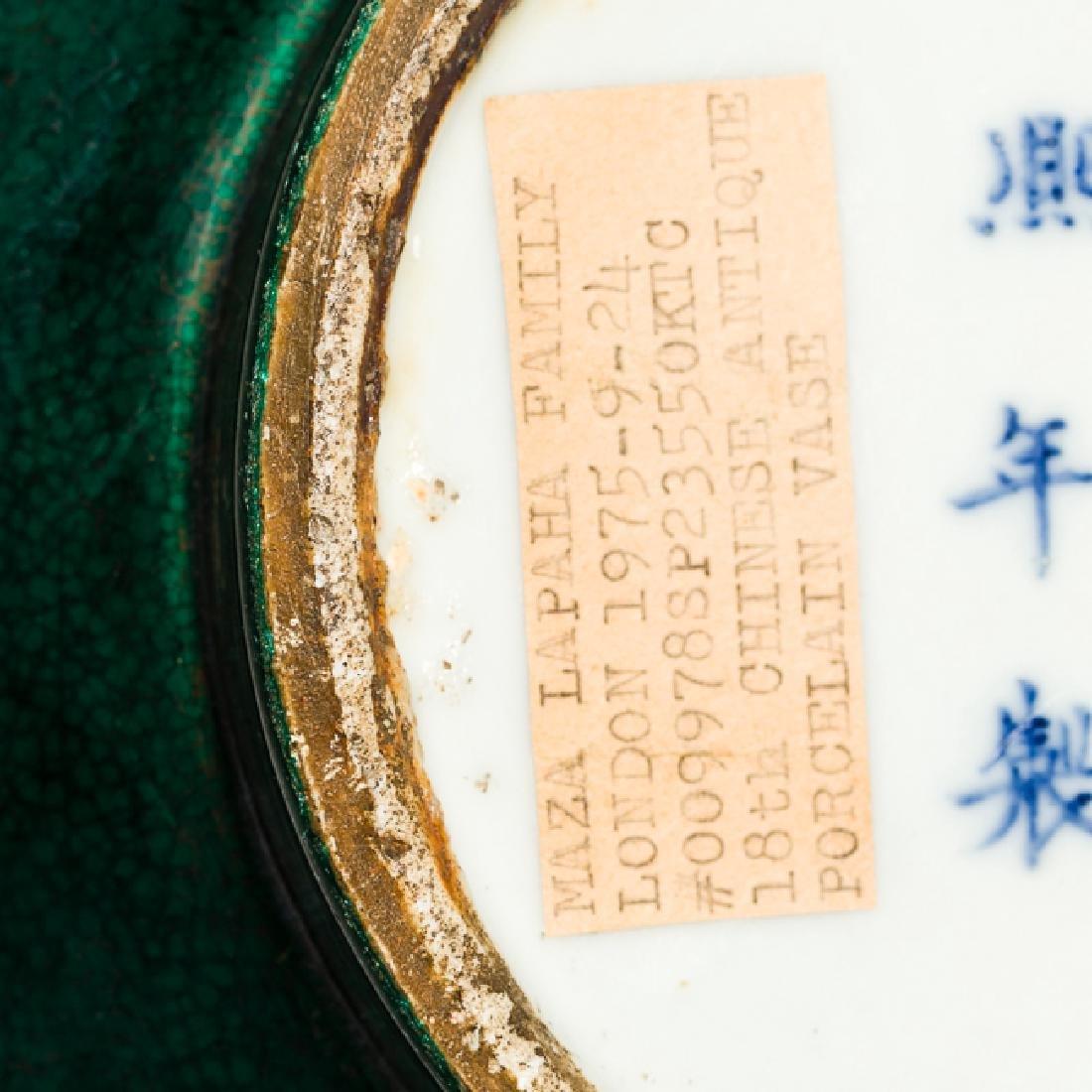 Chinese Antique Green Glazed Porcelain Vase, Qing - 6