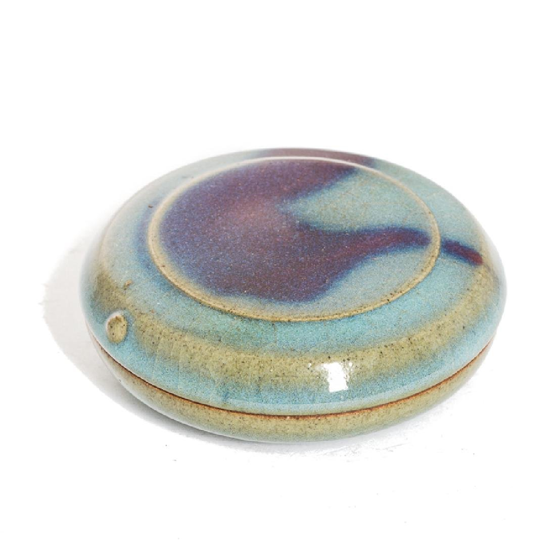 Chinese Antique Flambe-Glaze Porcelain Ink Box Jin Dy