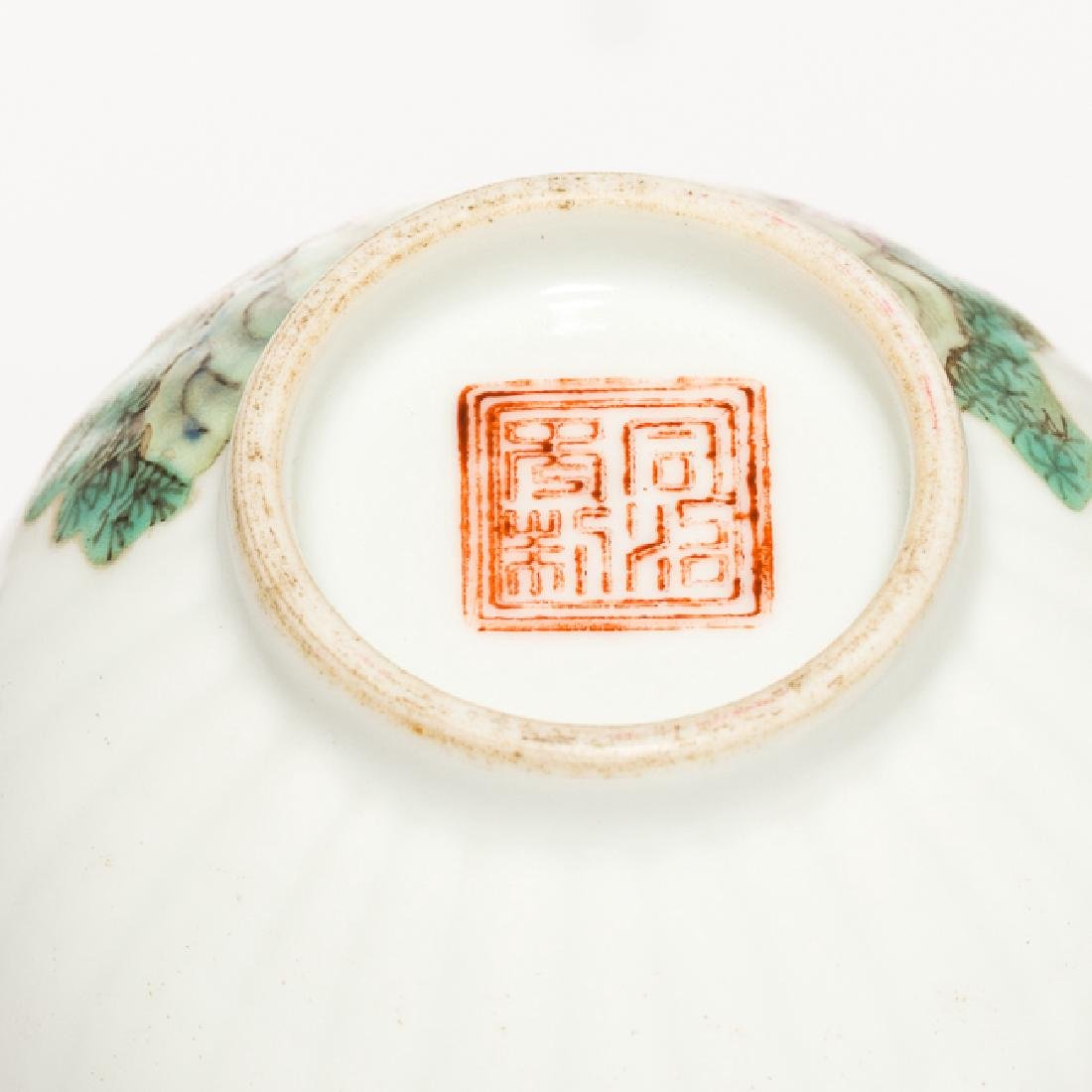 Pair Chinese Antique Rose Famille Tea Cup, Qing Dy - 5