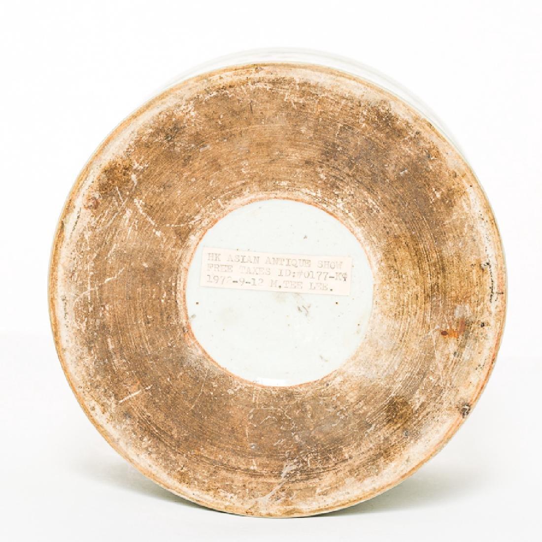 Chinese Antique Celadon Brush Washer, Qing Dynasty - 5