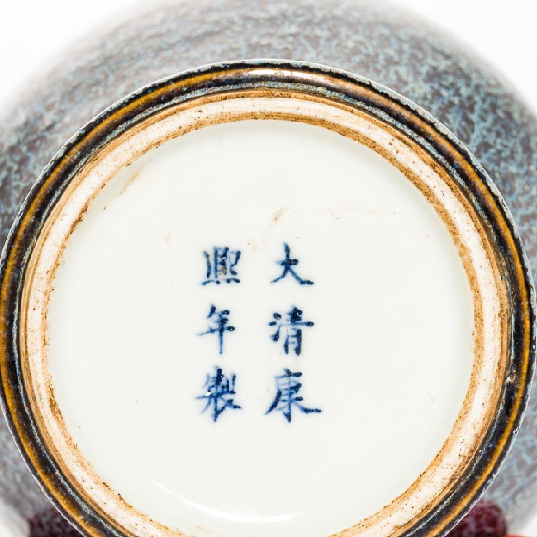 Chinese Antique Flambe-Glazed Porcelain Vase - 2