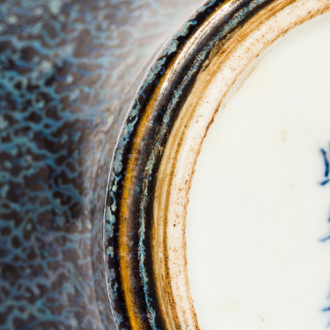 Chinese Antique Flambe-Glazed Porcelain Vase - 3