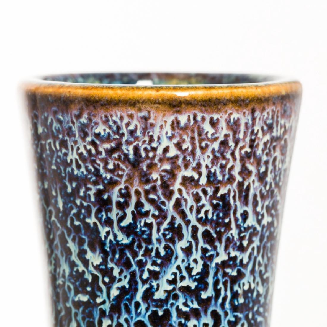 Chinese Antique Flambe-Glazed Porcelain Vase - 7