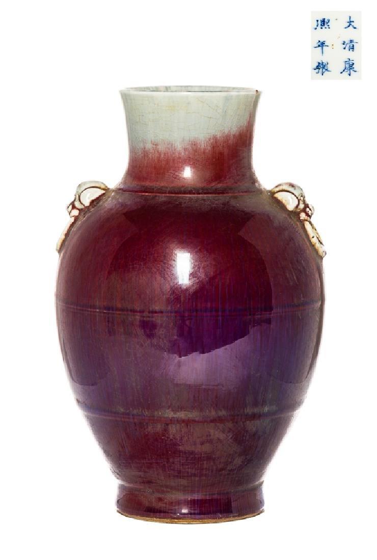Chinese Antique Flambe-Glazed Porcelain Vase, Qing