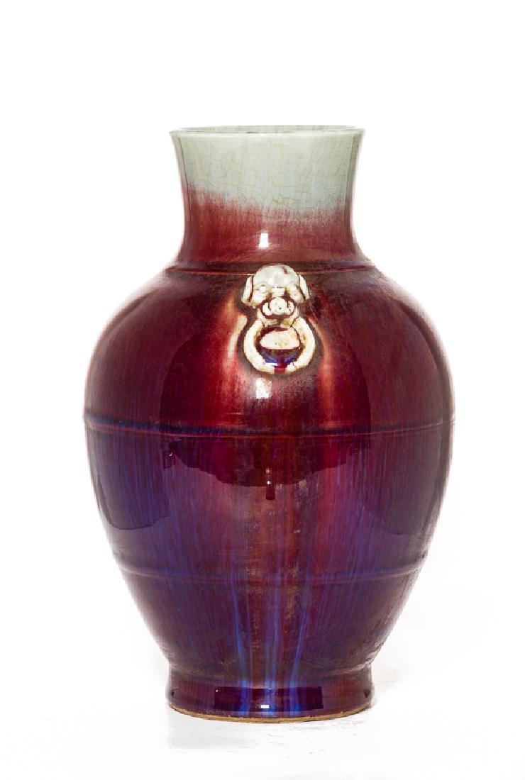 Chinese Antique Flambe-Glazed Porcelain Vase, Qing - 4