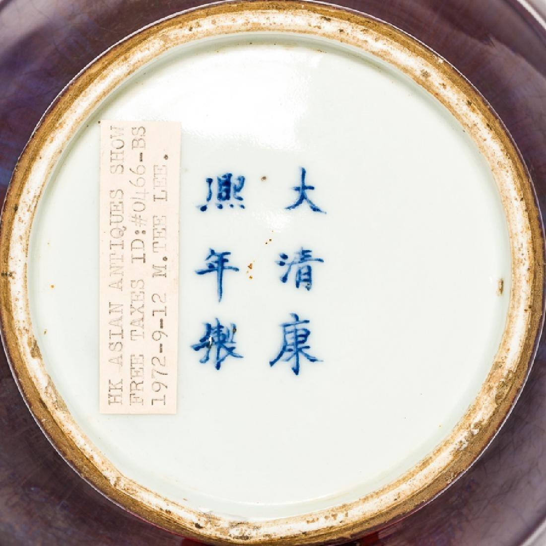 Chinese Antique Flambe-Glazed Porcelain Vase, Qing - 5
