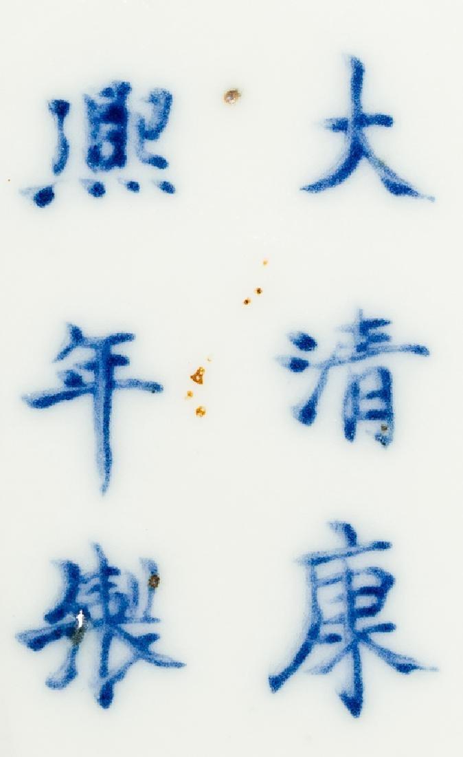 Chinese Antique Flambe-Glazed Porcelain Vase, Qing - 6