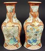 233 Pair of Oriental porcelain vases hand enamelled wi