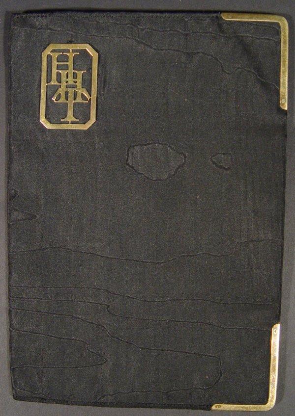 802: Asprey black silk wallet with 9ct gold banded corn