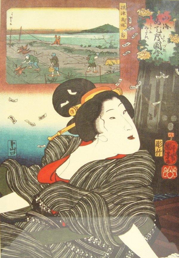 1332: Six Japanese woodblock prints depicting geisha gi